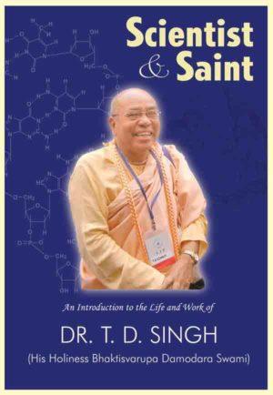 Bhakti Swarup Damodar Swami
