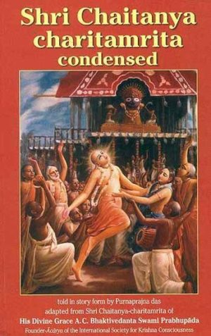 Life & Teachings Of Lord Chaitanya