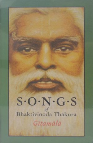 Song Books & Practical Lessons
