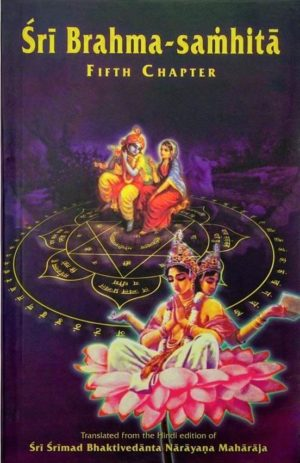 Books By Jiva Goswami