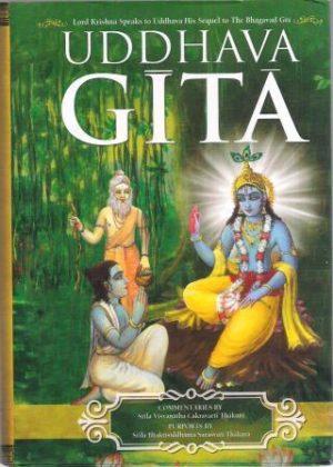 Books By Visvanatha Chakravarti Thakura